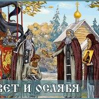 Руски (православни) цртани филм за децу и одрасле - Куликовска битка