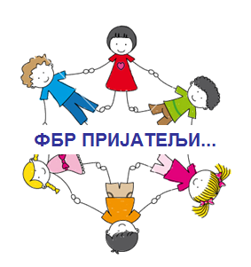 FBR prijatelji