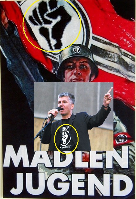 Madlen Youth-s