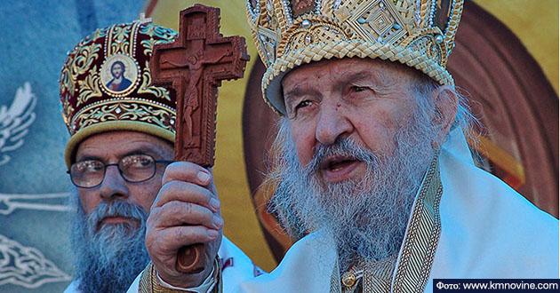 Епископ Артемије и Хорепископ Николај том Литургије на сабору  Фото: Сања Максимовић / КМ Ноивне
