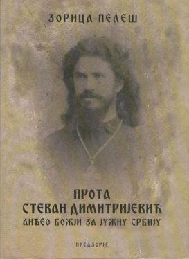 На фотографијки је прота Стева снимљен током студија у Кијевској духовној академији 1895. године