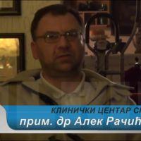 Примаријус др Алек Рачић: ЋУТАЊЕ О ПОСЛЕДИЦАМА НАТО БОМБАРДОВАЊА (видео)