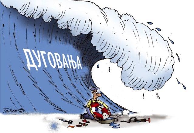 Карикатура: Тошо Борковић - ДУГОВАЊА