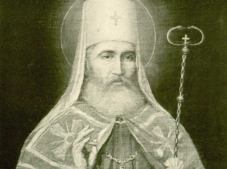 Petar_I_Petrovic-Njegos