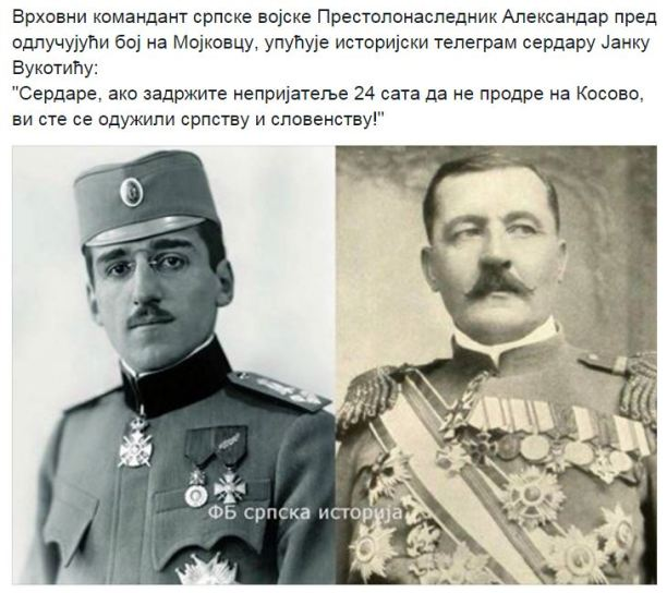 Serdar Janko