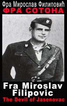 framiroslavfilipovic