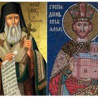Те 1439. године у Фиренци, унију са Ватиканом су потписали сви православни верски поглавари. Сви, осим Светог Марка Ефеског и патријарха српског...