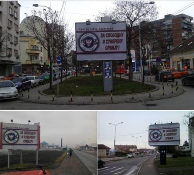Ниш - Чачак - Краљево