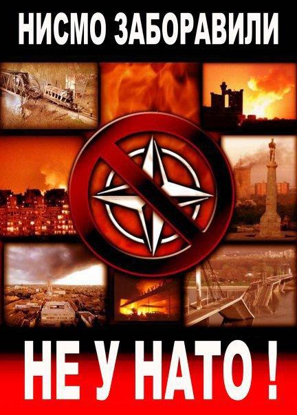 Пола Србије за ЕУ, пола за Русију – а сви против НАТО-а | СРБски ФБРепортер