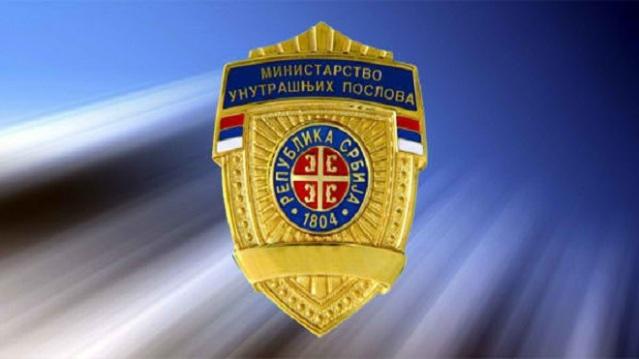 policija-znacka-mup