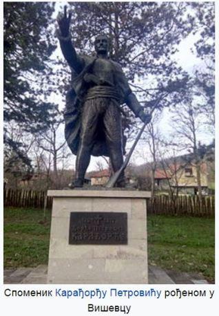 (Вишевац је село у општини Рача у Шумадијском округу)