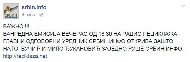 Srbin.info
