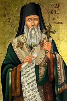 sveti-marko_-arhiepiskop-efeski