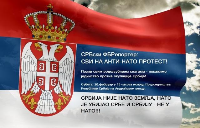 zastava-srbije-srpska-zastava-serbian-flag-KOSKA-2012-3