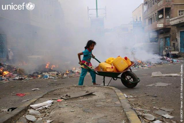 ФБ страница UNICEF Yemen