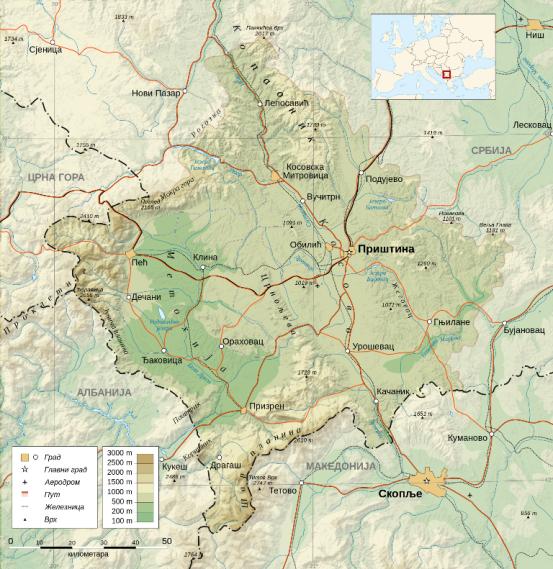 2000px-Kosovo1