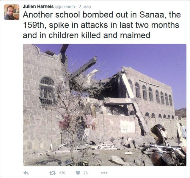 bombardovana skola