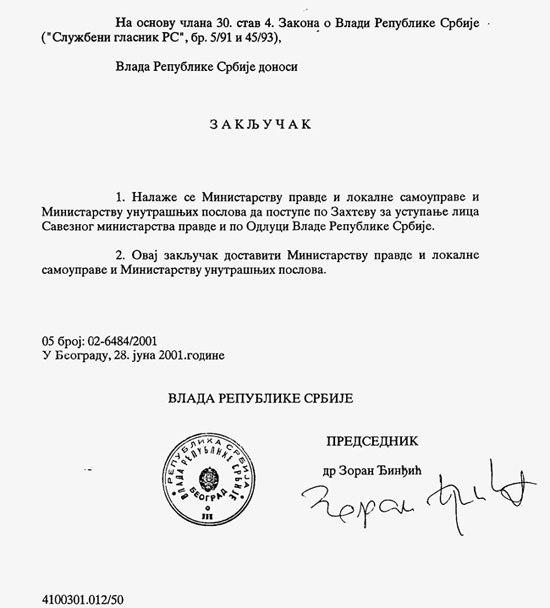 Вида Петровић Шкеро и Горан Чавлина нису хтели да ставе потпис на спорни налог
