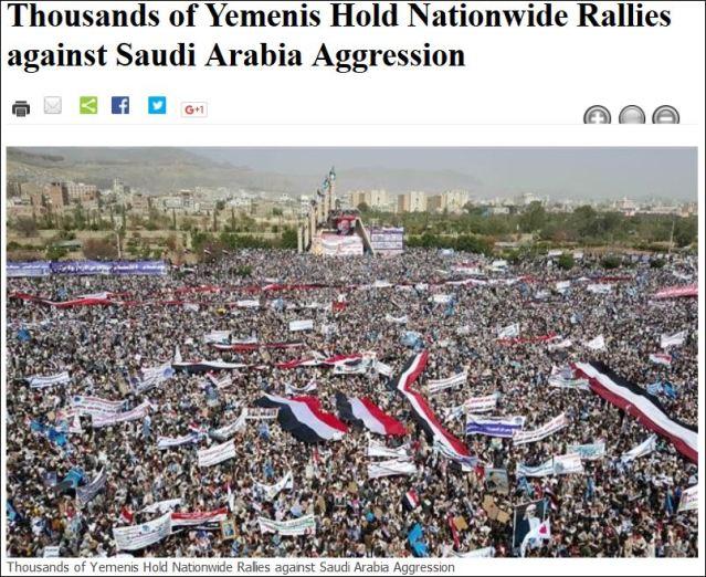 JEMEN miting protiv agresije saudi agresije