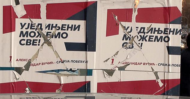 Стравични судбина СНС плаката, дроњци на све стране.