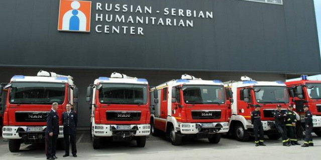 Rusko-srpski humanitarnI centar u Nisu. (BETAPHOTO/ Sasa Djordjevic/DR)