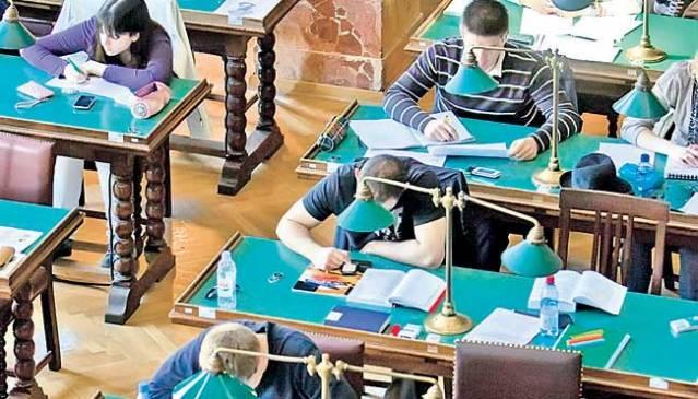 citaonica-fakulteta-studenti