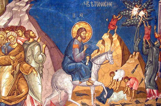 Улазак Христов у Јерусалим - Цвети (грч: Η Είσοδος του Χριστού στα Ιεροσόλυμα)
