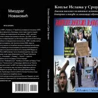 """2. Политички некоректна анализа Ислама као насилне политичке идеологије- ИСЛАМОФОБИЈА """"КУКАВИЧЈЕ ЈАЈЕ"""" ОИК-а"""