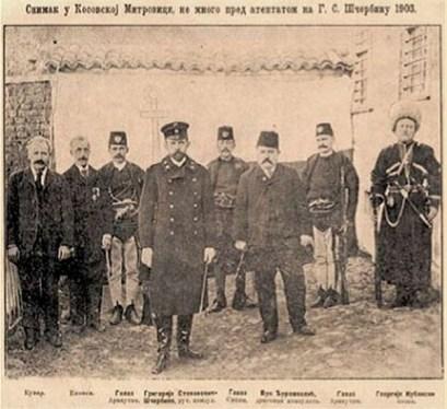 Шчербина са угледним Србима из К. Митровице на самом почетку 1903.године