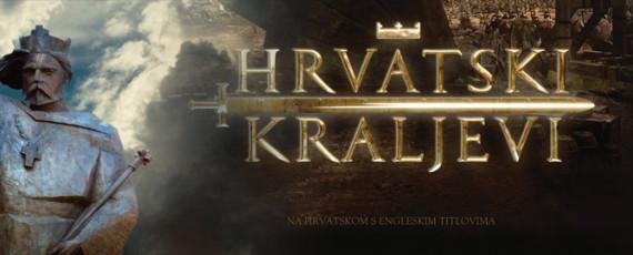 hrvatski-kraljevi-amca-570x230
