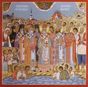 Ikona_Novomucenika_Jasenovackih_iz_crkve_u_Hamlitonu