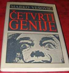 Marko-Vesovic-Cetvrti-genije_slika_O_4132334