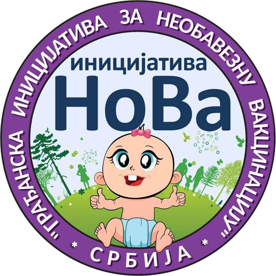 Иницијатива НоВа - Inicijativa NoVa