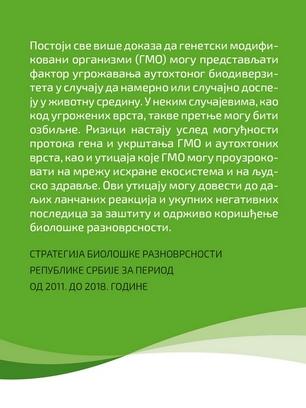 14623078048717_306_portal_prvi_prvi_na_strategija...