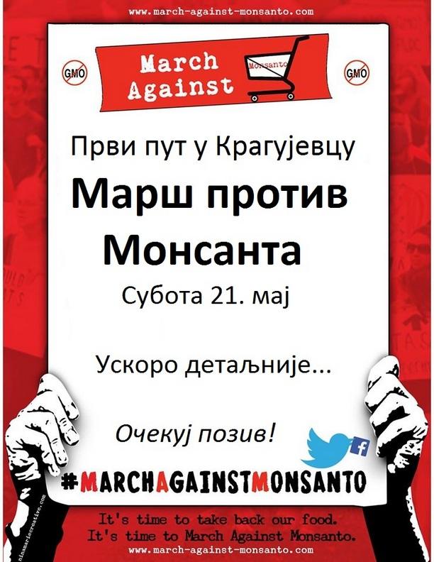 14635188295739_portal_prvi_prvi_na_skali_prvi_put_u_kragujevcu_-_mars_protiv_monsanta