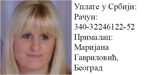 16831356_1576090149085751_691786812_n