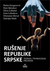 Rusenje Republike Srpske konacno