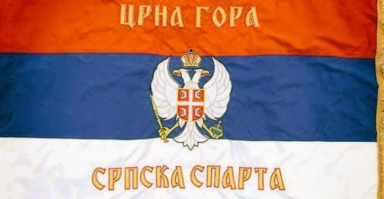 Srpska-Sparta