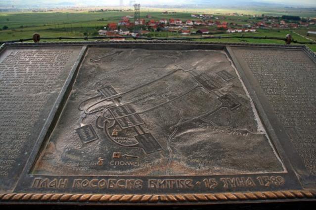 Приказ тока битке и формације српске и турске војске током Косовске битке.
