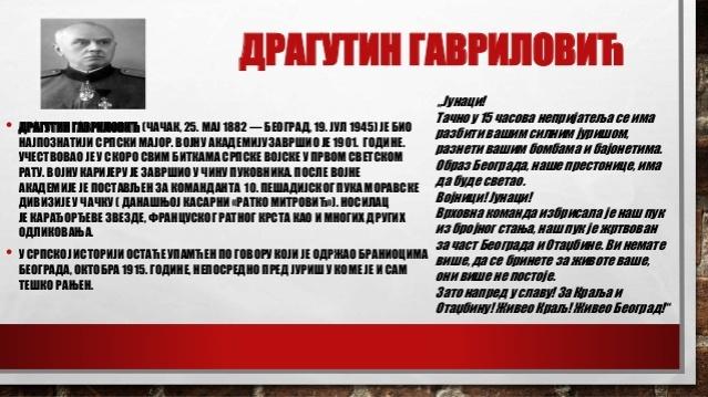 bitka-za-beograd-1914-1915-7-638
