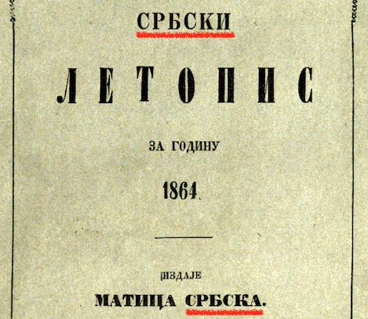 Matica-srbska
