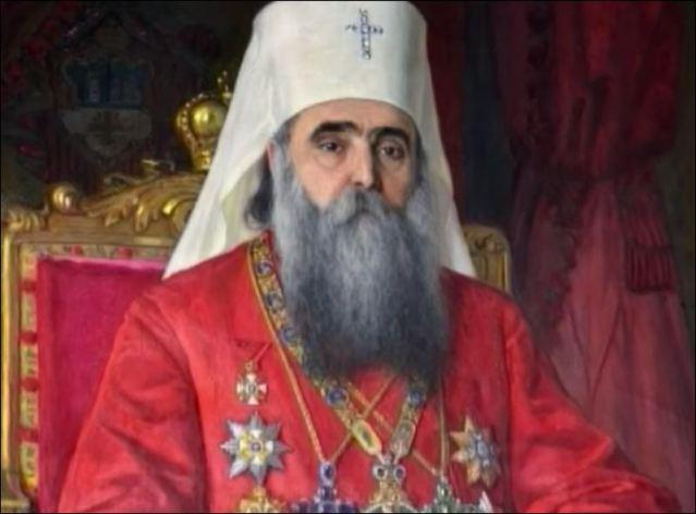 patrijarh srpski varnava