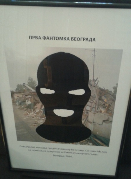 Prva fantomka Beograda jpg