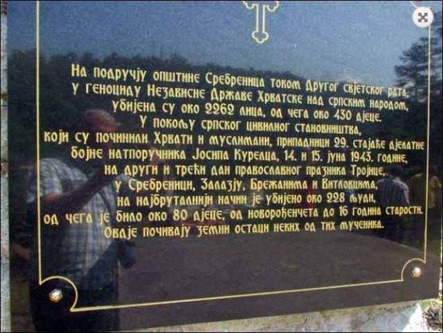 SPOMENIK BOZIC SREBRENICA 1943