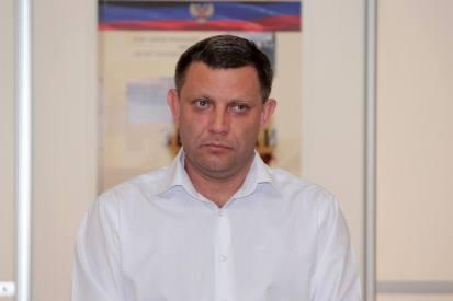 Zaharcenko1