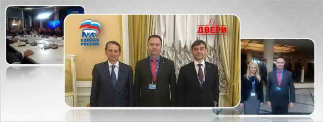 zoran-radojicic-dveri-u-rusiji-2016-post