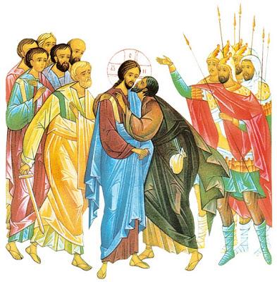 """""""Шта ћете ми дати и ја ћу вам га издати"""" питао је Јуда а да нико то од њега није тражио."""