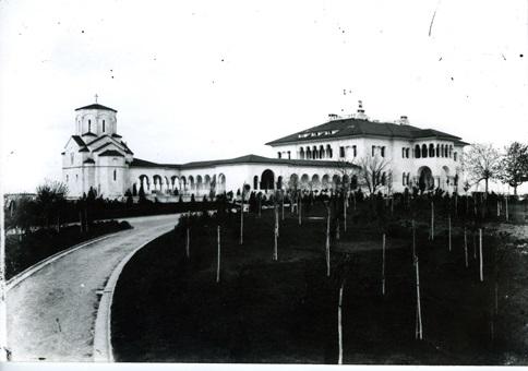 Beli dvor, arhivske fotografije