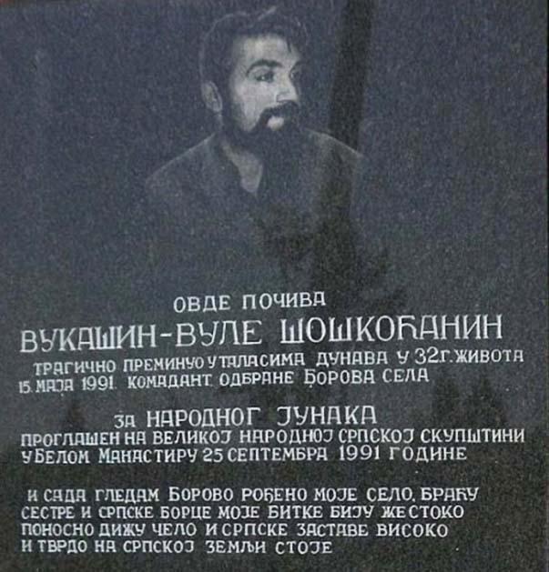 Borovo - spomenik Vukasinu Soskocaninu