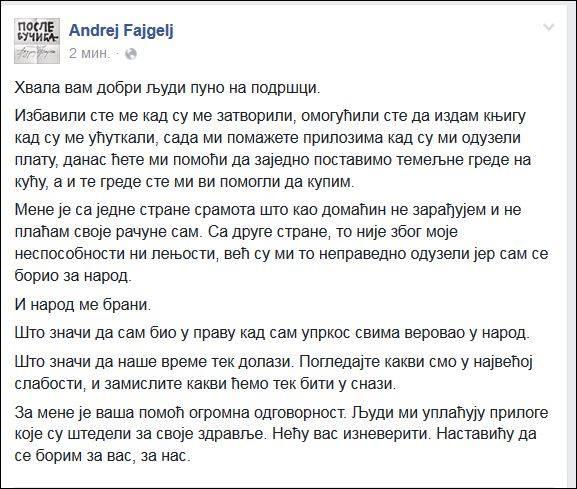 Fajgelj